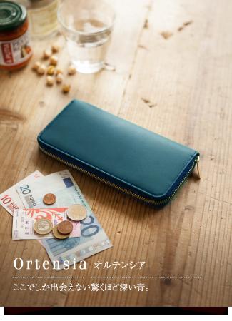 ポルタフォーリオ グランデ長財布